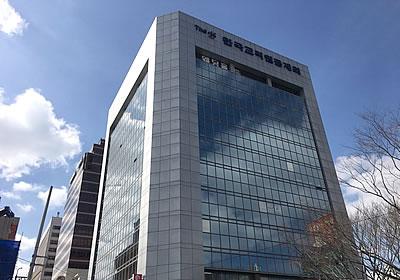 韓国(釜山)事業所